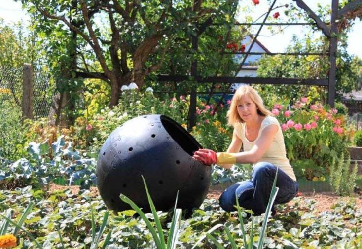 ECO Compost 268 L